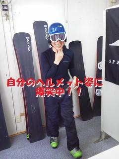 NEC_7862.1.jpg